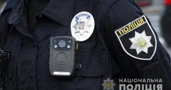 policiya-630x330