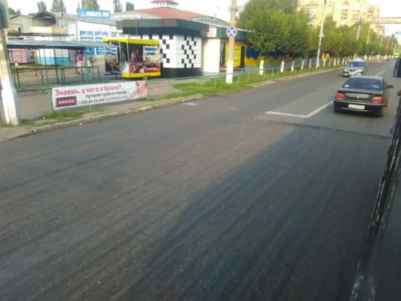 remont-dorogi-parkovaya1