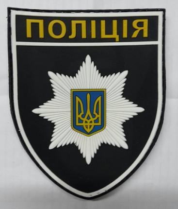 sh-police