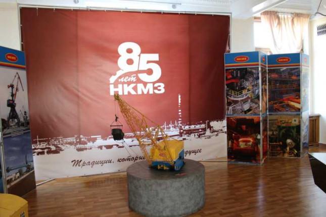 foto-nkmz-85-let