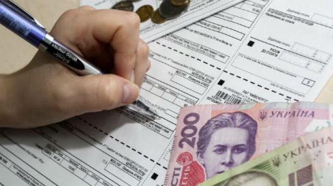 subsidii-v-ukraine-rect-84332fee67da21db4b9b4e0f458bb933