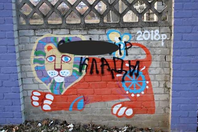 foto-mural-porcha