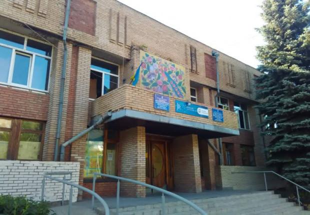 centralnaya-gorodskaya-biblioteka