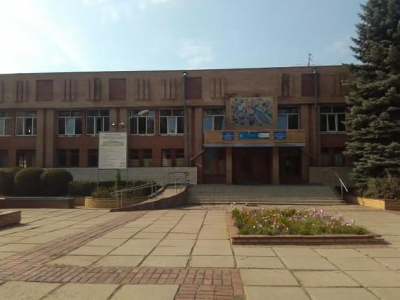 centralnoi-biblioteka