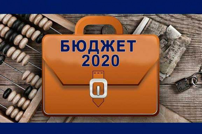 budget20