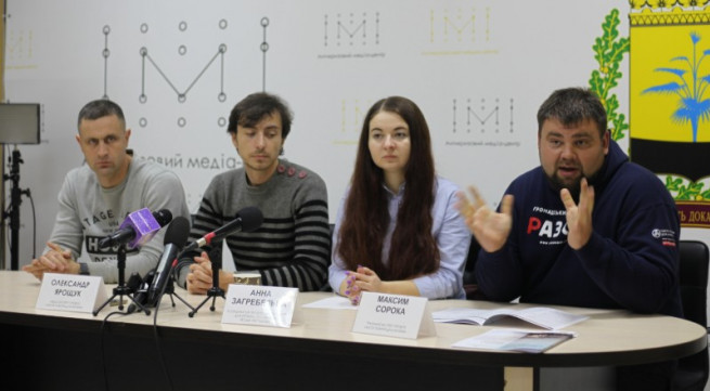 prezentaciya-stancii-monitoringu-povitrya