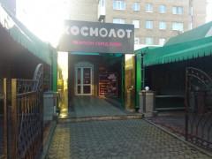 igornyi-biznes-lotereya-kosmolot