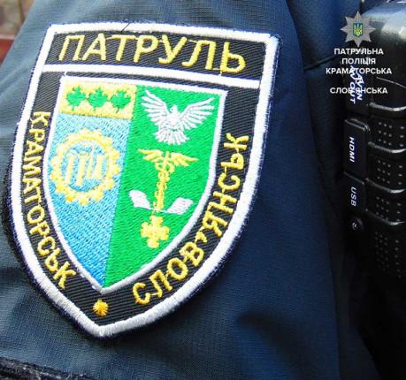patrulnaya-policiya