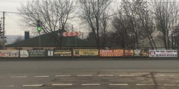 reklama-na-zabore