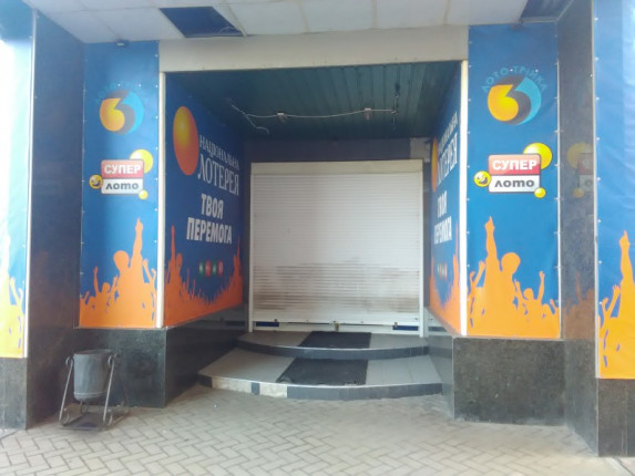 igornyi-biznes-lotereya-unl