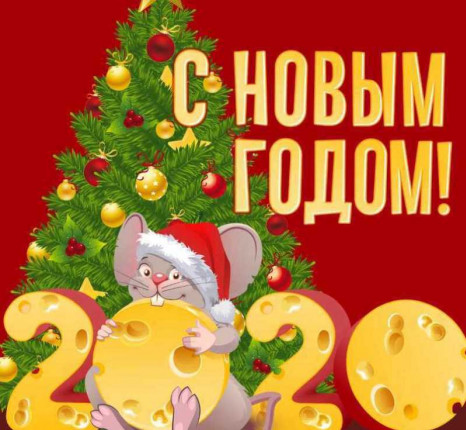 noviy-god-2151-1-1-1