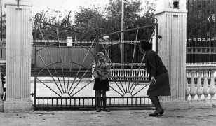 foto-starogo-kramatorska-park-puskina