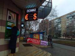 kursy-valyut-22-yanvarya