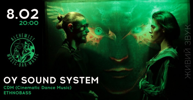 oy-sound-system