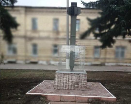 memorial-obstrel-10-fevralya