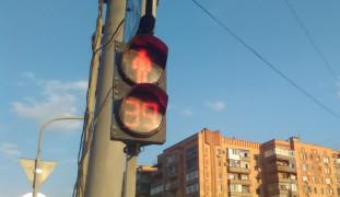 svetofor-parkovaya-kramatorskii