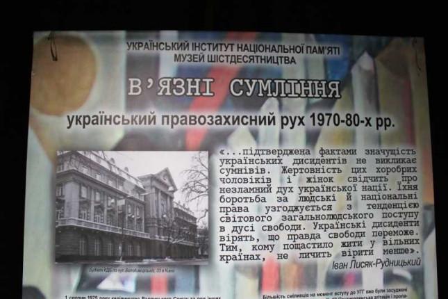 foto-stenda-dlya-zagolovka