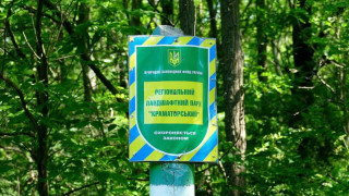 landsaftnyi-park-kramatorskii
