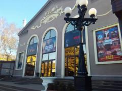 rodina-kinoteatr