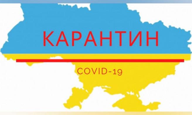 karantin-covid19