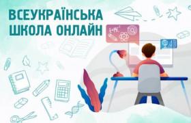 startuyut-onlaynuroki