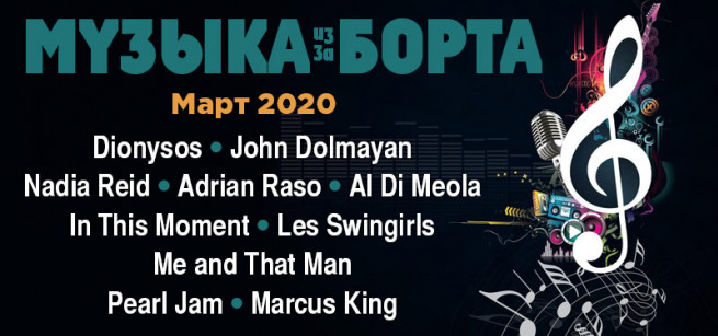 music-mart-2020