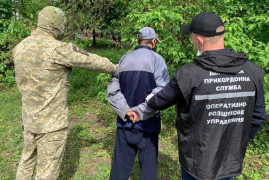 boevik-pogranicniki