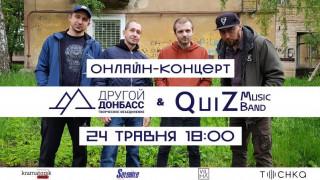 onlain-koncert-drugoi-donbass