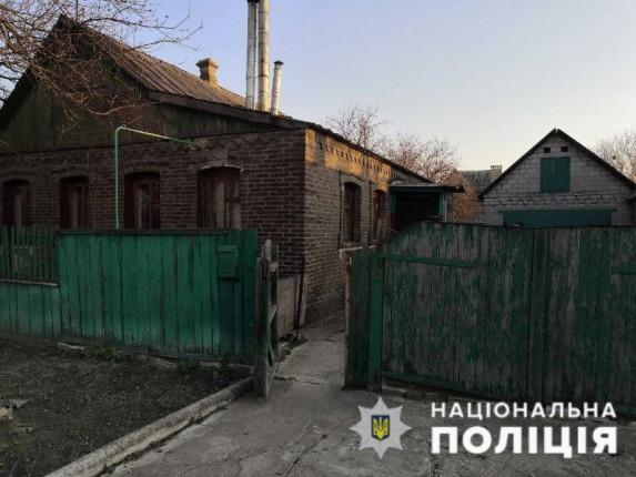ubiistvo-zavodskaya