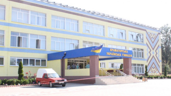 kramatorskaya-ukrainskaya-gimnaziya