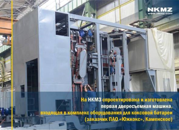 nkmz-reklama