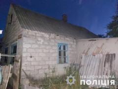 pozar-ubiistvo-ivanovka