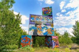 art-obekt-installyaciya-konteinery