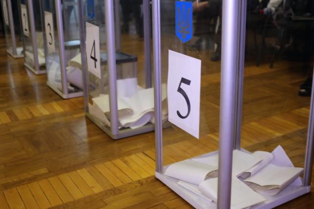 vybory-urna-byulleteni