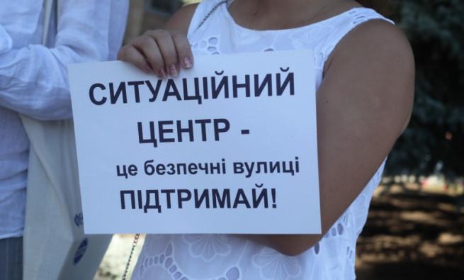 piket-situacionnyi-centr