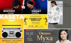 afisha-zahodiv-u-kramatorsku-11-17-zhovtnya-2021