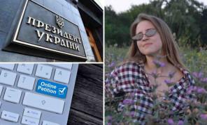 peticiya-do-prezidenta-ukrayini-alisa-borisova