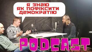 podkast-roman-mishchenko