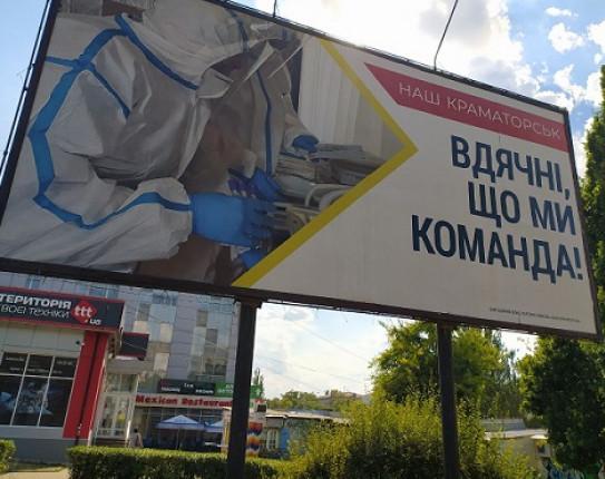 борди вибори (1)