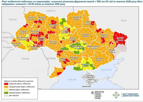 kramatorsk-u-pomaranchevij-epidemichnij-zoni