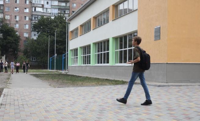 licey-4-uspeh-4-shkola
