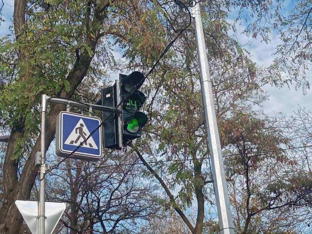 Транспортний світлофор