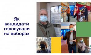 vybory-v-kramatorske-kollazh-kandidatov